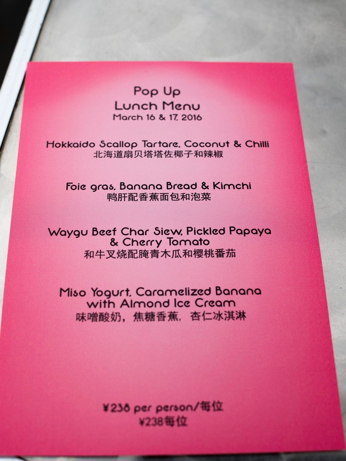 Menu at Popup by Chef Jet Lo, Ginger by the Park